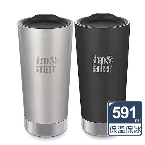 美國Klean Kanteen保溫鋼杯591ml(附蓋)