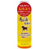 日本Horse oil馬油化妝水200ml