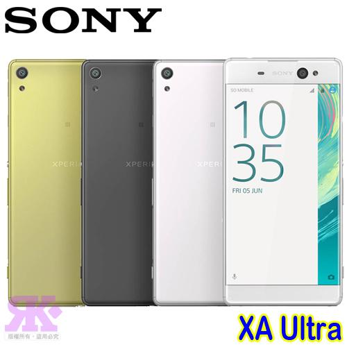 Sony Xperia XA Ultra F3215 6吋八核美拍機 贈四角強化空壓殼+專利抗藍光鋼保+指環支架+韓版收納包+奈米矽皂