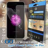 【台灣製】COOL Apple iPhone 6 plus / 6s plus 全波段抗藍光玻璃貼