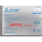 三菱除濕機MJ-E92CG/MJ-E105BJ【專用濾網】MJPR-ECGFT