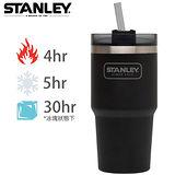 【美國Stanley】冒險系列吸管隨手杯591ml-黑色