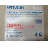 三菱除濕機MJ-E175AF/MJ-EV210FJ/MJ-E180AK【專用濾網】MJPR18TXFT