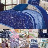 【韋恩寢具】雲柔絲達克菲兩用被床包組-雙人