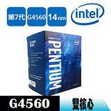 【Intel 英特爾】Pentium G4560 中央處理器