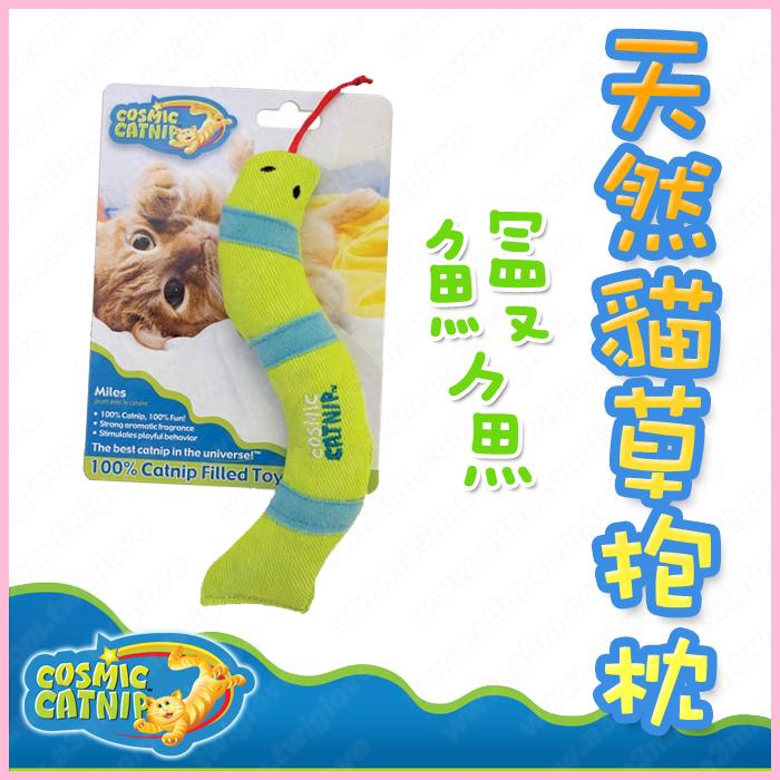 美國Cosmic Catnip宇宙貓~100%天然貓草抱枕~辣椒~貓玩具