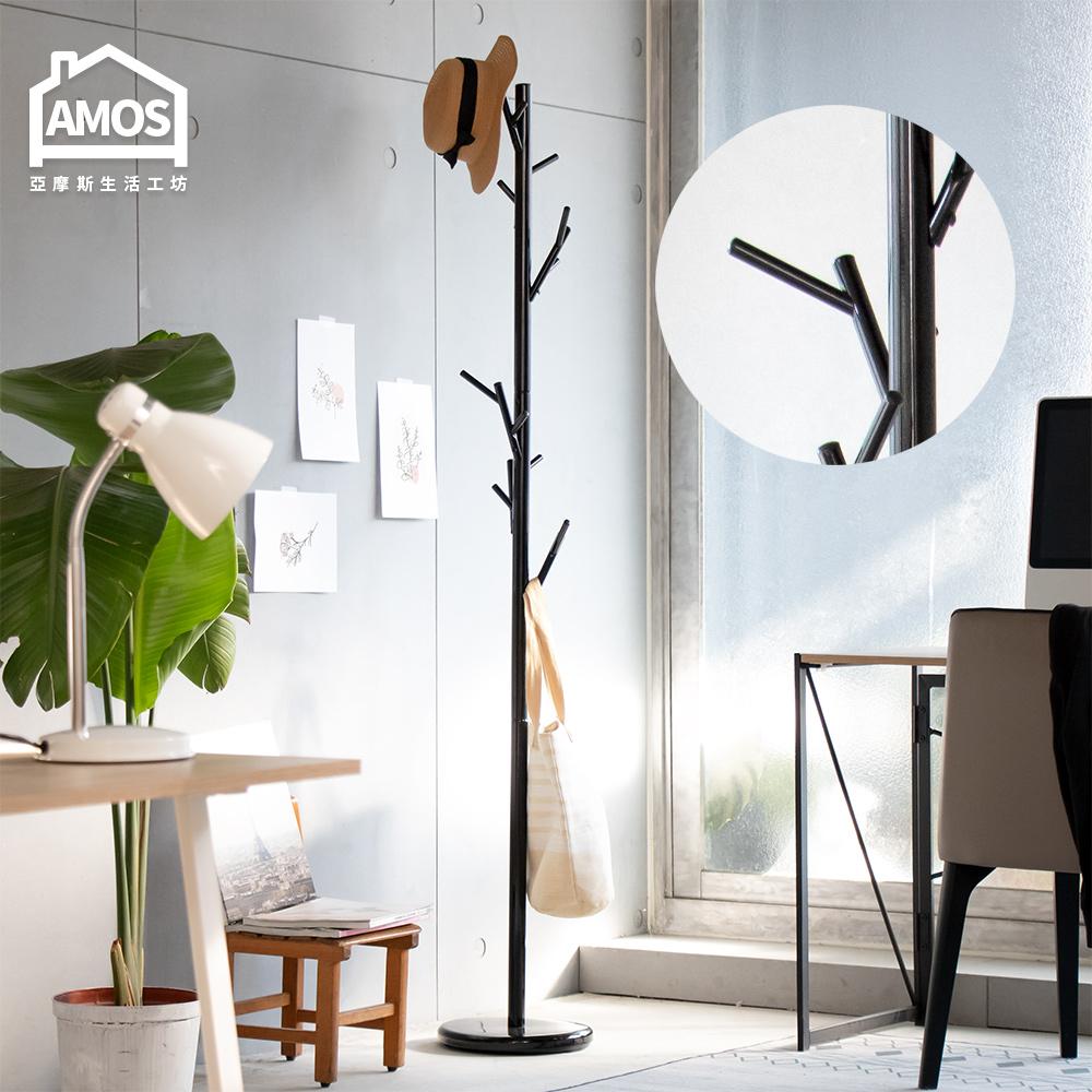 Amos-樹枝造型簡約風衣帽架(2色)