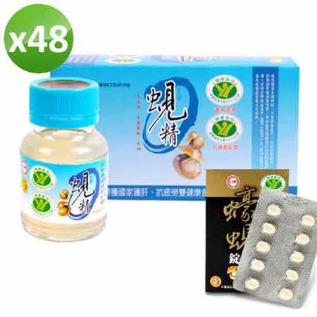 台糖 原味蜆精(62ml/瓶)x48瓶(贈蠔蜆錠便利包10錠x1)
