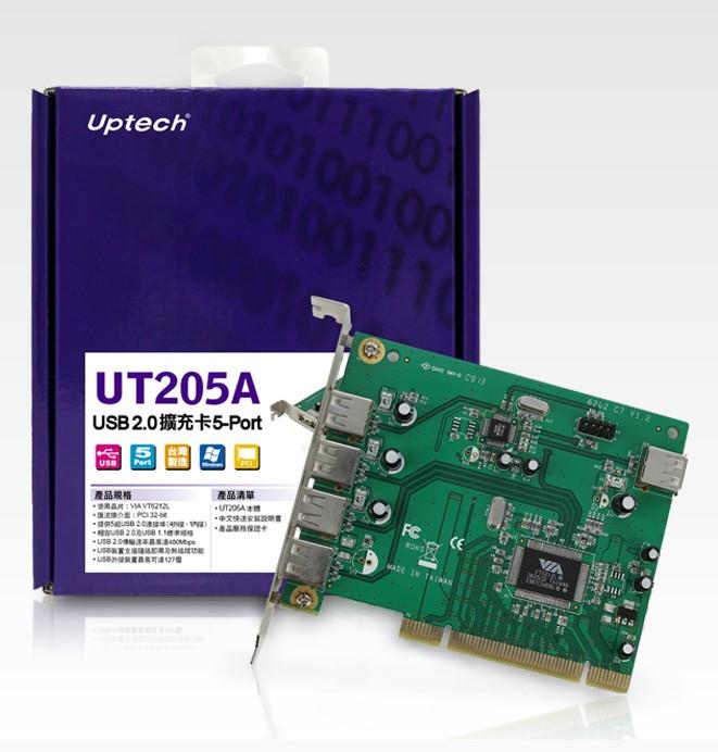 登昌恆 Uptech UT205A USB2.0擴充卡5-Port