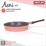 韓國NEOFLAM Aeni系列 30cm陶瓷不沾平底鍋-粉紅色 EK-AN-F30