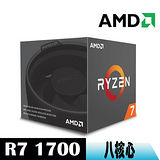 【AMD】 RYZEN7 1700八核心處理器