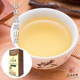 【名池茶業】名池嚴選台灣四大名茶-杉林溪清香型青茶150g/入