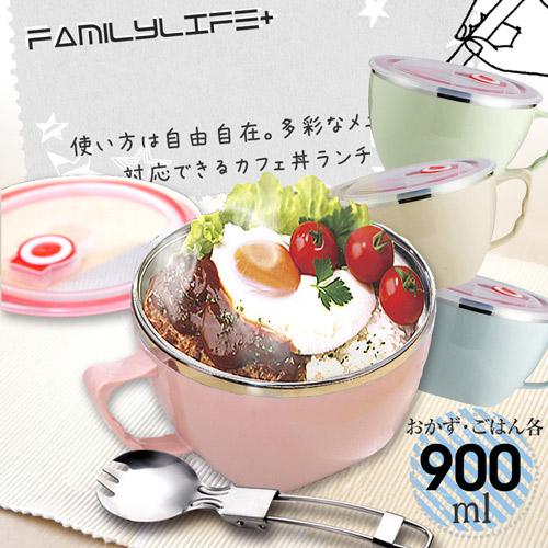 【FL生活+】草本風多功能隔熱保鮮304不鏽鋼泡麵碗(FL-031)