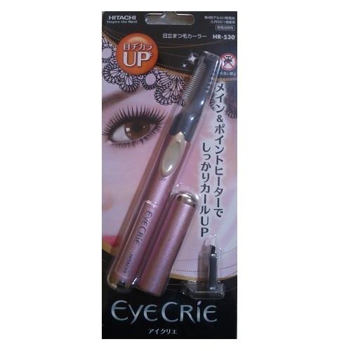 HITACHI 日立 俏麗睫毛器 HR-530 PN(粉紫色)