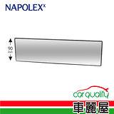 【日本NAPOLEX】室內鏡 大視界平面 330mm (BW-526)