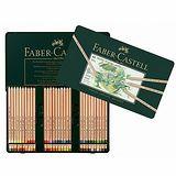 Faber-Castell輝柏 藝術家級PITT粉彩色鉛筆60色精緻鐵盒裝112160