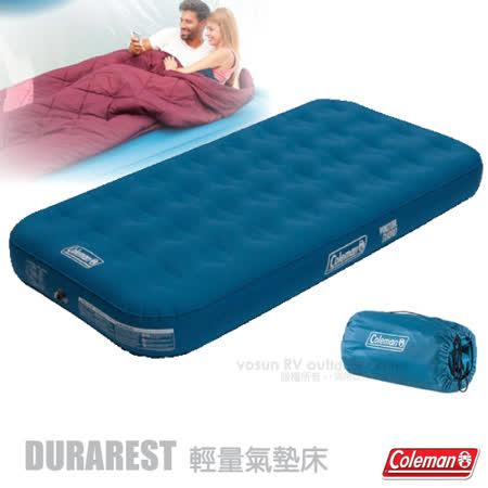 美國 Coleman 輕量耐用氣墊床