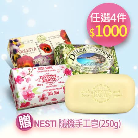 Nesti DanteX IKP 熱銷義法手工皂x4入組