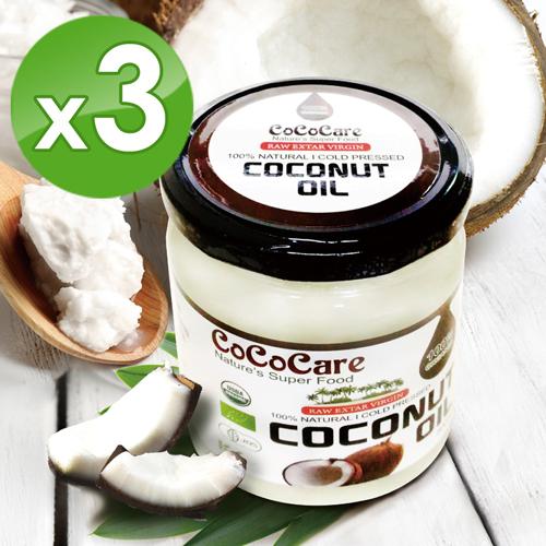 斯里蘭卡 CoCoCare 有機冷壓初榨椰子油