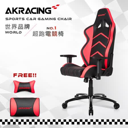AKRACING超跑電競椅旗艦款-GT99 Ranger-紅