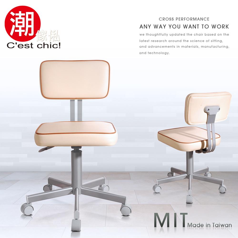 【C'est Chic】Vintage復古小日子電腦椅-Made in Taiwan-米白
