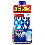 日本ST雞仔牌 Ultra洗衣槽清潔劑550g