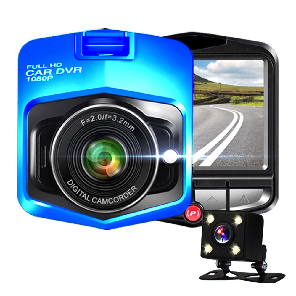 【IS愛思】CV-03XW 前後雙鏡頭高畫質行車紀錄器