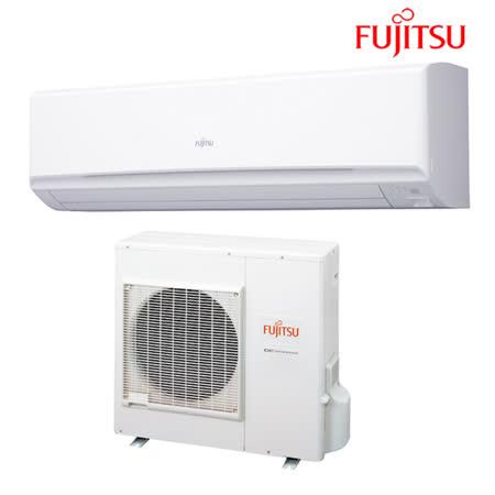 富士通 13.5坪 冷暖型 IT智慧高級M系列分離式冷氣