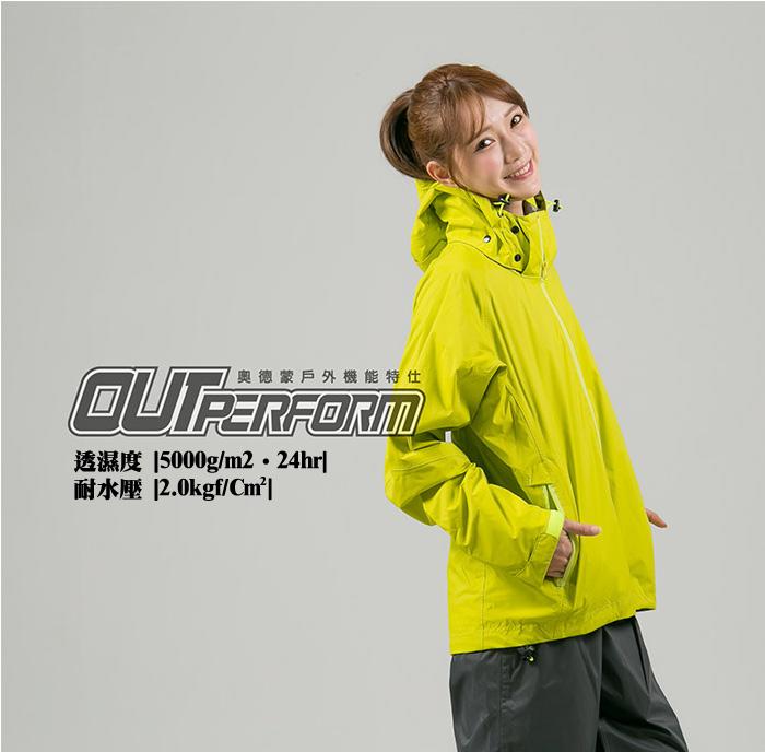 OutPerform-頑咖防水透氣機能外套+褲子-沙漠迷彩