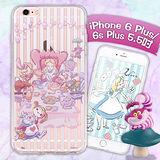 迪士尼授權 Apple iPhone 6 Plus / 6s Plus 5.5吋 愛麗絲手繪風彩繪保護殼