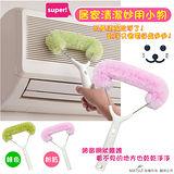 日本進口 家用冷氣紗窗纖維清潔刷(顏色隨機出貨) AZ-147