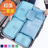 【團購】SUNTYIBE 輕旅行收納袋 6件組(2套組)