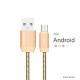 MICRO 專用充電線 金剛金屬傳輸充電線 三星充電線 HTC充電線 (JL063)【預購】