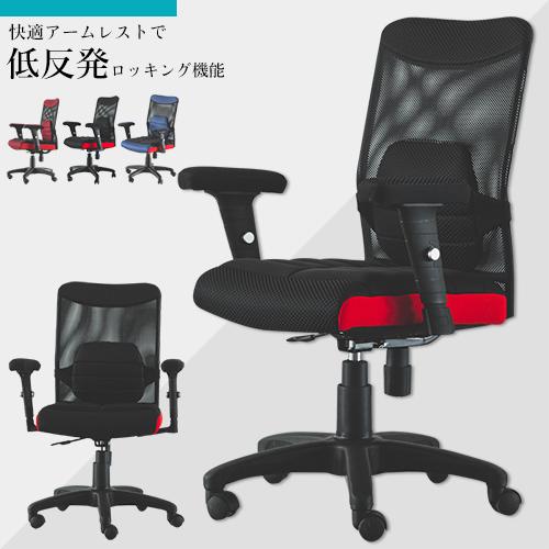 Peachy life 專利獨立氣墊T型扶手電腦椅/大網椅/辦公椅(附腰枕)