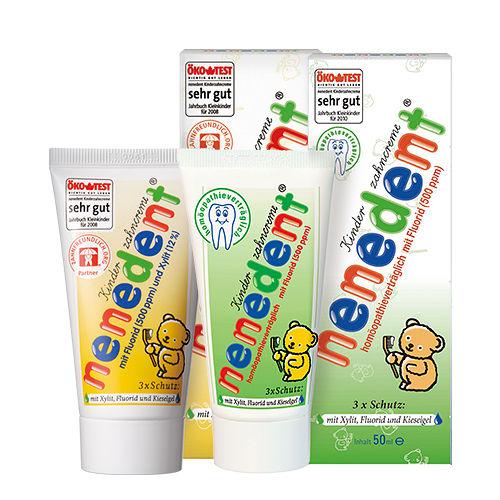 貝恩NE木醣醇兒童牙膏