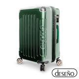 【Deseno】尊爵傳奇Ⅲ-28吋加大防爆拉鍊商務行李箱(金屬綠)