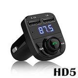 【Gmate】第五代雙USB車用免持藍牙MP3播放器HD5(公司貨)