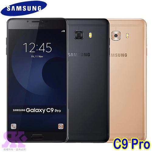 Samsung Galaxy C9 Pro 6吋八核大電量智慧機 (6G/64G)-贈空壓殼+9H鋼保+手機支架+韓版包+奈米噴劑