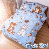 【Suzy`s zoo】台灣製造 甜甜圈單人被套床包組(藍)