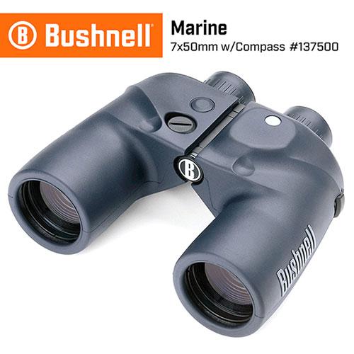 美國 Bushnell 倍視能 Marine 航海系列 7x50mm 大口徑雙筒望遠鏡 照明指北型 137500 (公司貨)