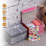 多用途貼身衣物附蓋收納盒(小)26x20x16cm-粉
