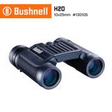 美國 Bushnell 倍視能 H2O 水漾系列 10x25mm 防水輕便型雙筒望遠鏡 130105 (公司貨)