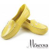 【Moscova】手工真皮系列 精緻繡花厚底休閒真皮娃娃鞋-黃色