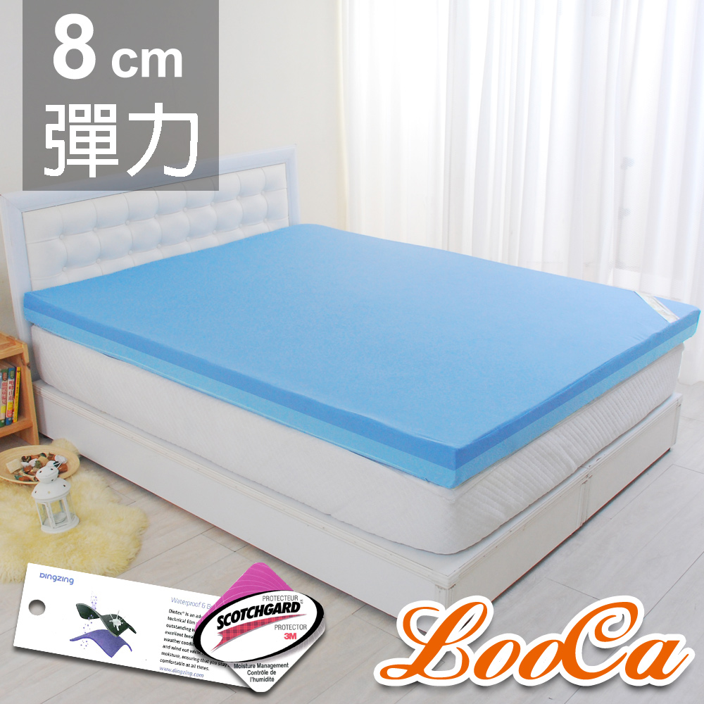 LooCa婦幼雙效防水8cm彈力記憶床墊-單人