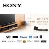 ↘出清下殺 限量買1送1↘SONY HT-ST9 單件式7.1 聲道環繞家庭劇院 Soundbar Wi-Fi / Bluetooth