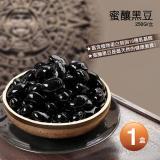 【築地一番鮮】蜜釀黑豆1盒(250g/盒)-任選