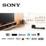 SONY HT-ST9 單件式 7.1 聲道環繞家庭劇院