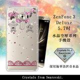 WT ASUS ZenFone 3 Deluxe 5.7吋 ZS570KL 奧地利水晶彩繪空壓手機殼(璀璨蕾絲)