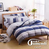 喬曼帝Jumendi-時光年代 台灣製雙人四件式特級純棉床包被套組