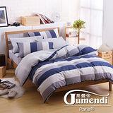 喬曼帝Jumendi-時光年代 台灣製加大四件式特級純棉床包被套組